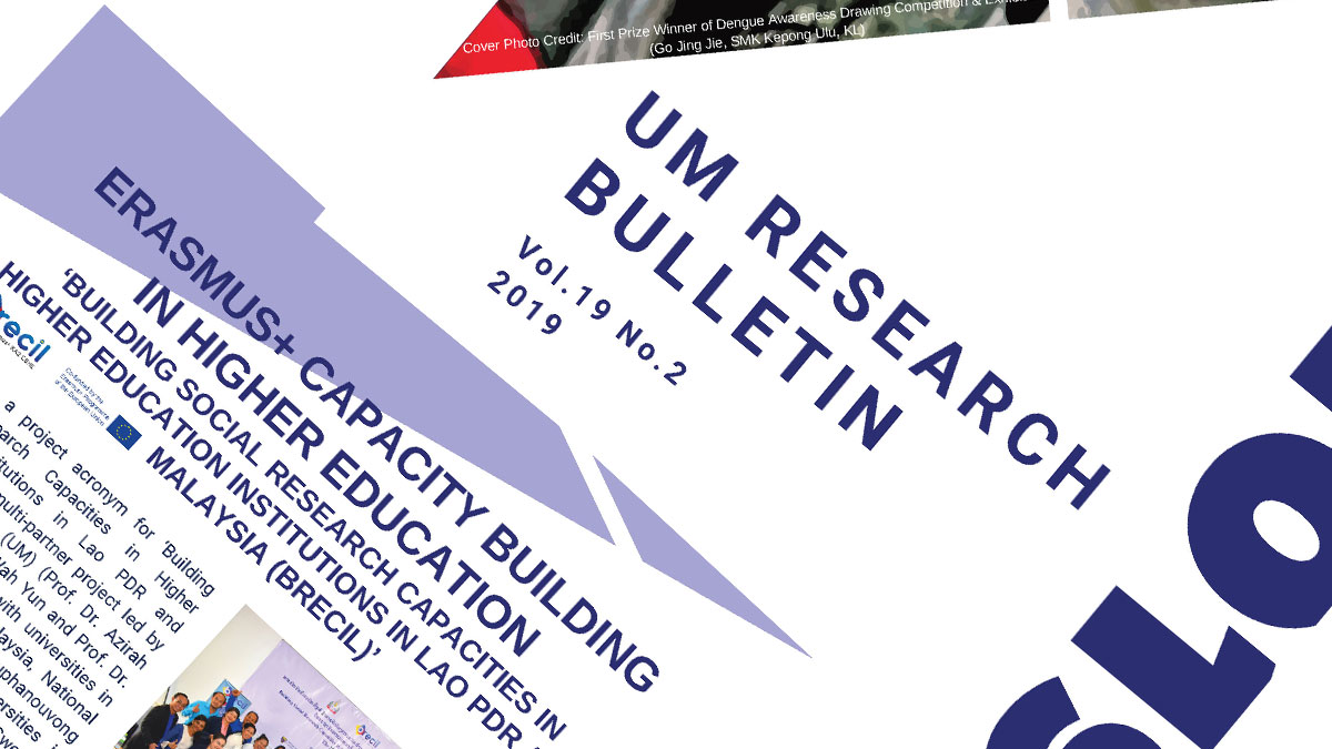 BRECIL was featured in UM Research Bulletin Vol. 19 No.2 2019