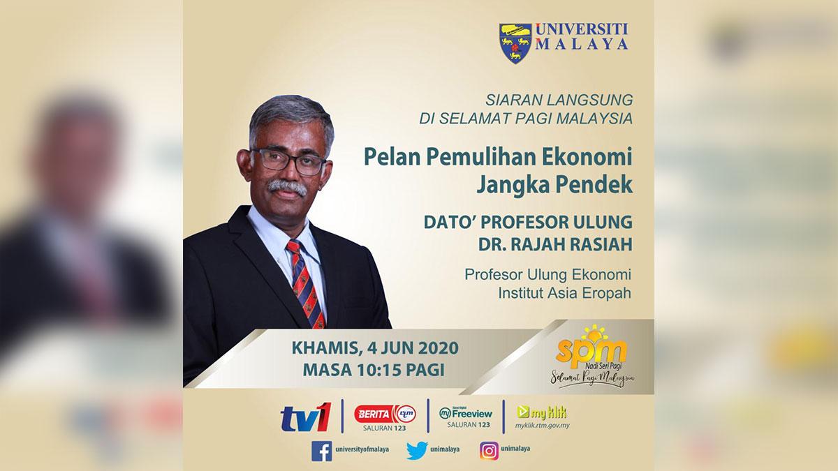 Wawancara Selamat Pagi Malaysia, TV1 bersama Profesor Ulung Dato' Dr. Rajah Rasiah