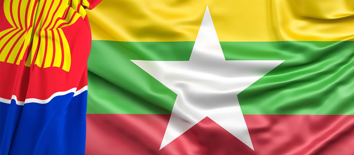 ASEAN Myanmar