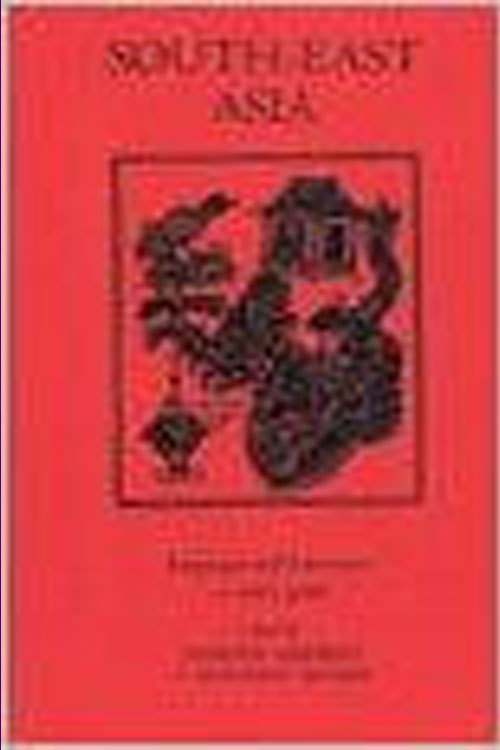 South-East Asia: Languages and Literatures: a Select Guide by Patricia Herbert (1982-01-31)