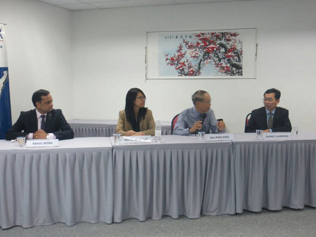 International Workshop: Taiwan's New Southbound Policy in Comparative Perspectives