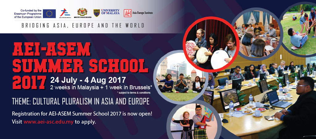 AEI-ASEM SUMMER SCHOOL 2017