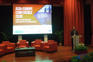 Asia-Europe Conference 2019 - Day 1