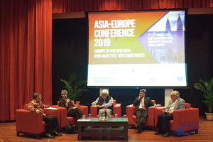 Asia-Europe Conference 2019 - Day 2