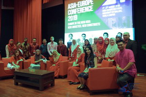 Asia-Europe Conference 2019 - Misc