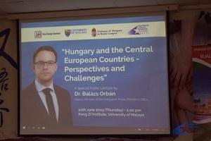 Jean Monnet Special Public Lecture by Dr. Balázs Orbán
