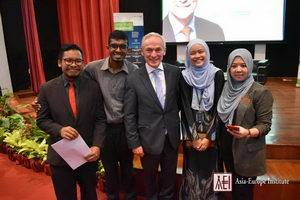 Eminent Person Lecture Series Presented by The Honorable Richard Bruton, Minister for Education and Skills of Ireland